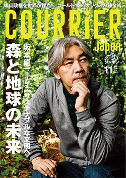 Courrier061