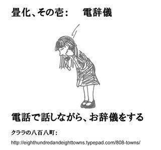 Denjigi2