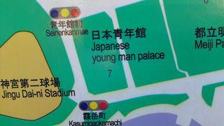 Japanese young man palace