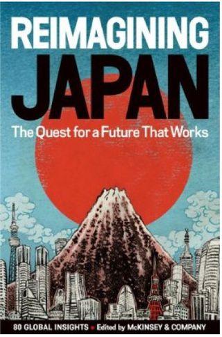 Reimagining-Japan
