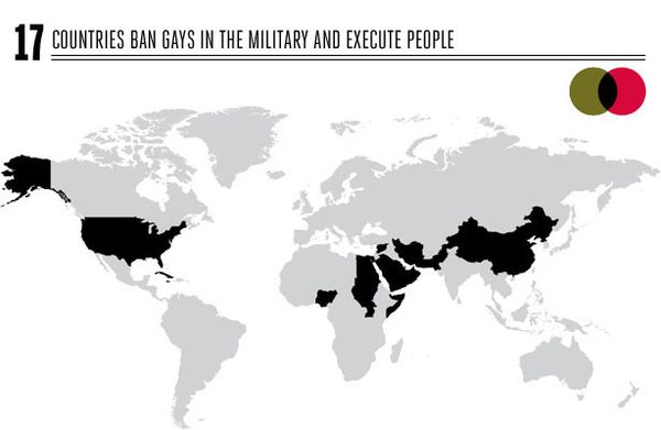 同性愛者 死刑の国